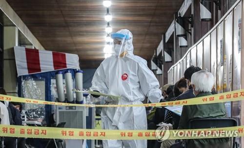 详讯:韩国新增430例新冠确诊病例 累计140340例