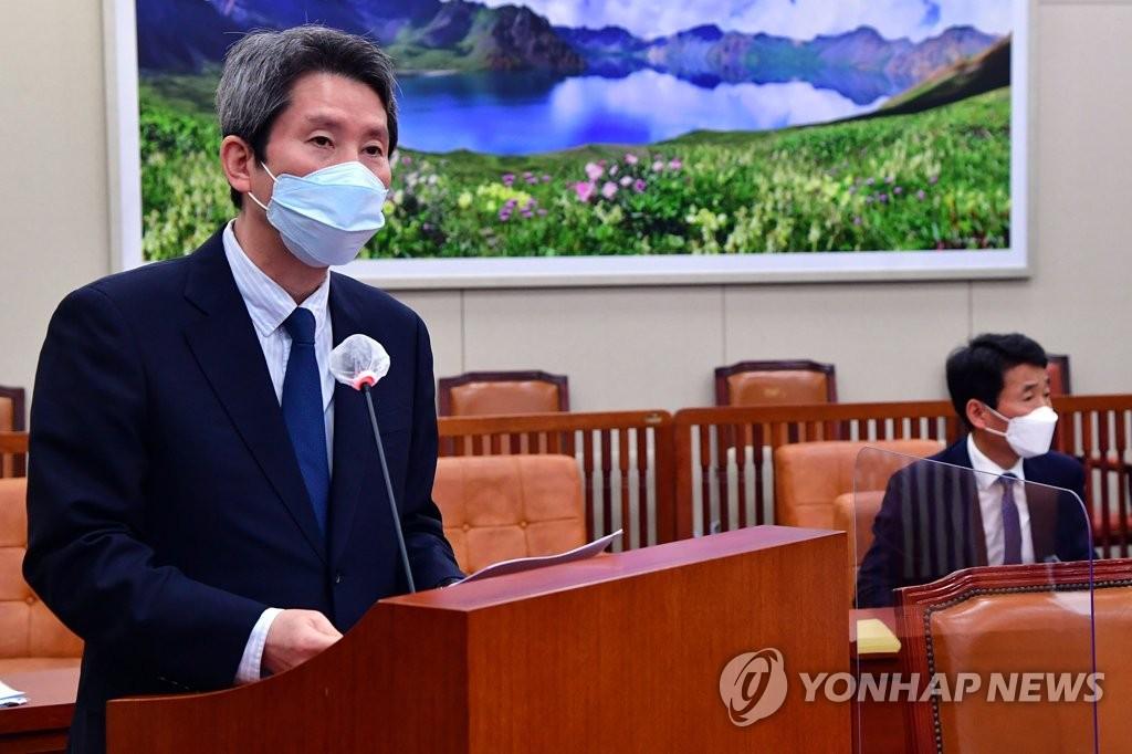 韩统一部:力争恢复与朝联络渠道与对话