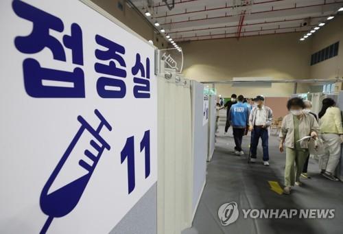 韩国未满30岁接种对象本月施打辉瑞新冠疫苗