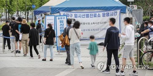 详讯:韩国新增480例新冠确诊病例 累计139910例