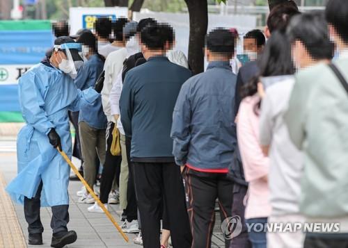 简讯:韩国新增480例新冠确诊病例 累计139910例