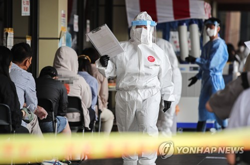 简讯:韩国新增430例新冠确诊病例 累计140340例