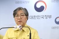 韩疾管厅长:需警惕印度变种社区传播
