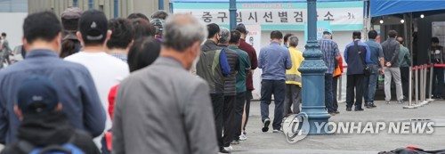韩防疫部门:疫情形势有待进一步观察