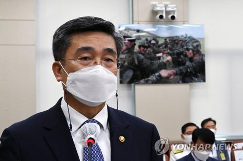 韩防长就空军性侵事件向国民道歉