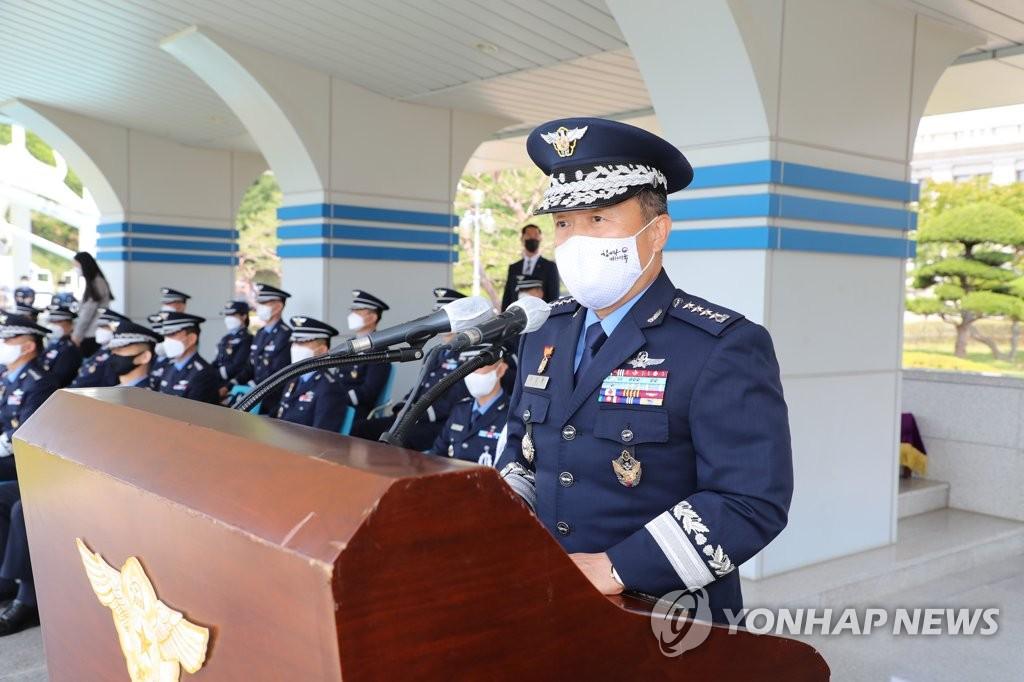 韩国空军参谋总长就空军性侵案引咎辞职