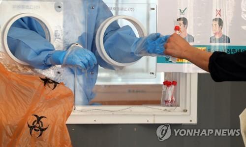 详讯:韩国新增677例新冠确诊病例 累计141476例