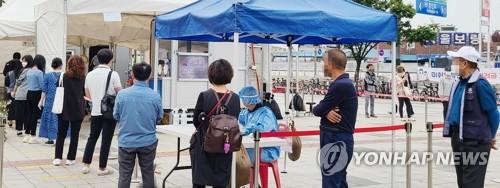详讯:韩国新增454例新冠确诊病例 累计145091例