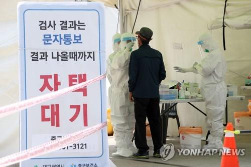 简讯:韩国新增677例新冠确诊病例 累计141476例