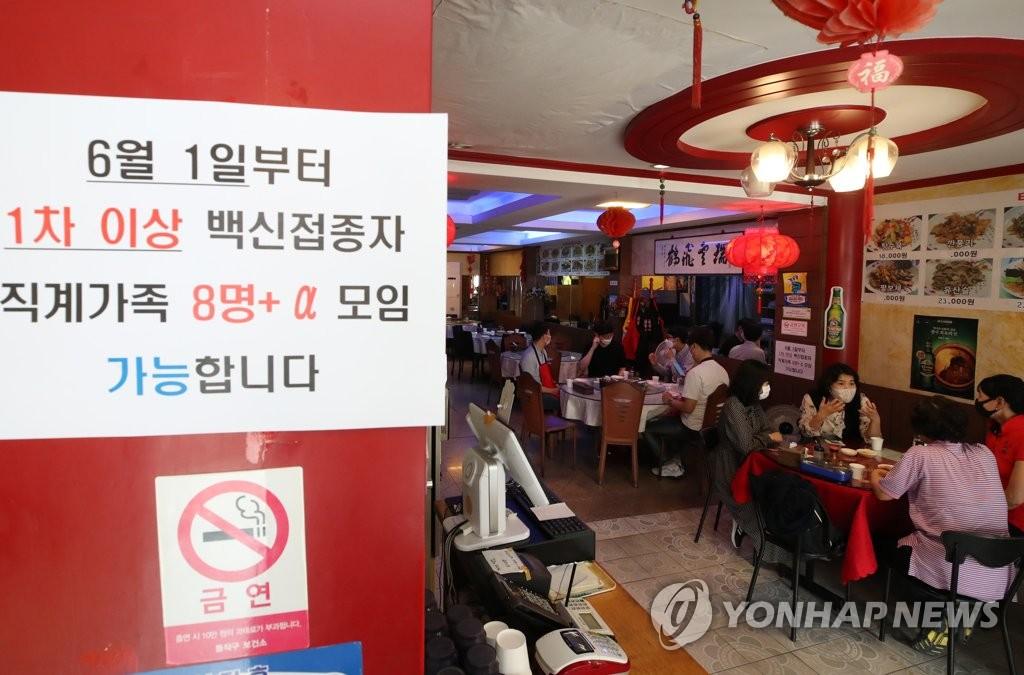 韩政府建议民众今夏错峰出游