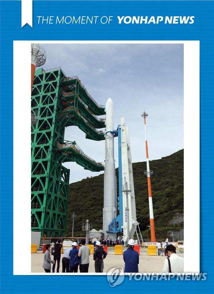 """6月1日,在位于全罗南道高兴郡的罗老宇航中心,韩国自主研制的""""世界""""(Nuri)号运载火箭的认证模型(QM)固定在发射架上。 韩联社"""