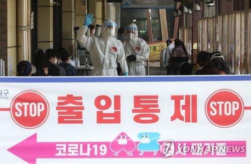 详讯:韩国新增695例新冠确诊病例 累计142852例