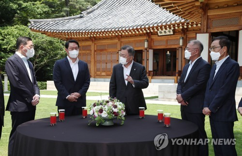 详讯:韩四大企业集团建议文在寅赦免三星李在镕