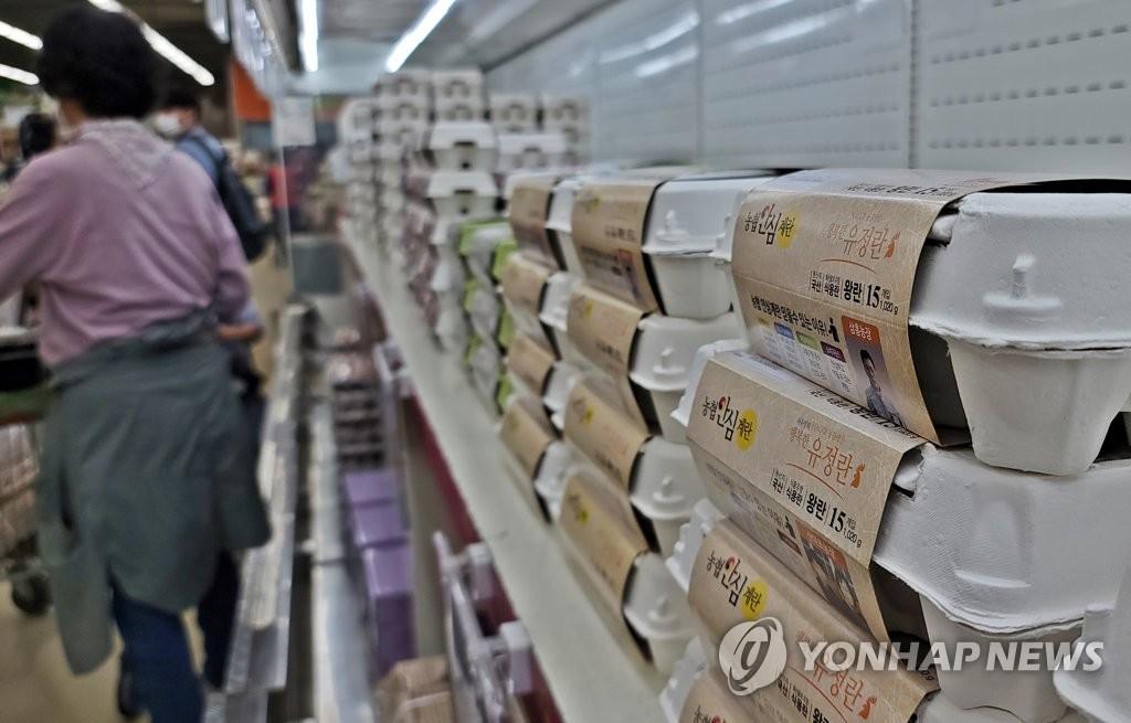 详讯:韩国6月CPI同比上涨2.4%