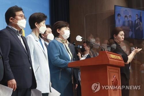 韩132名议员提决议案谴责日本东奥官网错标独岛