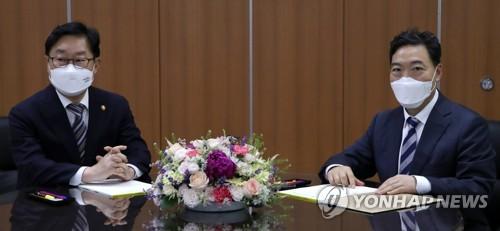 韩拟修法允许基层检察厅不经长官批准直接办案