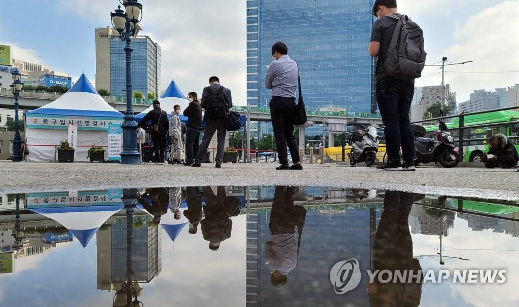 2021年6月8日韩联社要闻简报-1