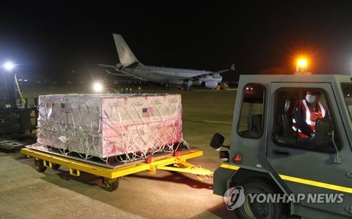 韩国直购首批杨森疫苗10.1万剂交付