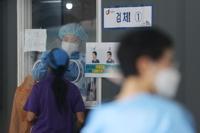 详讯:韩国新增485例新冠确诊病例 累计144637例