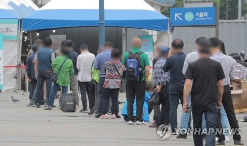 简讯:韩国新增454例新冠确诊病例 累计145091例