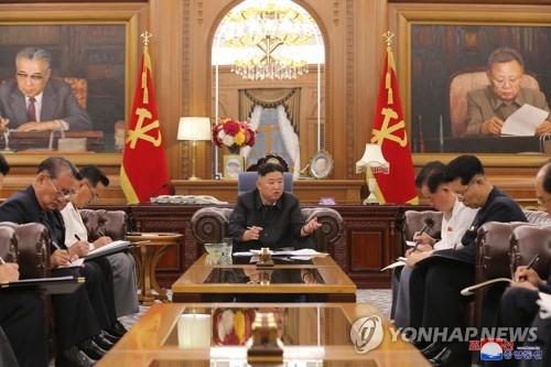 金正恩召开党干部会议探讨国计民生