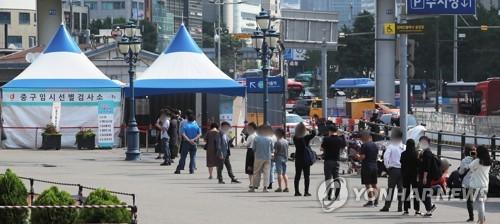 2021年6月9日韩联社要闻简报-1