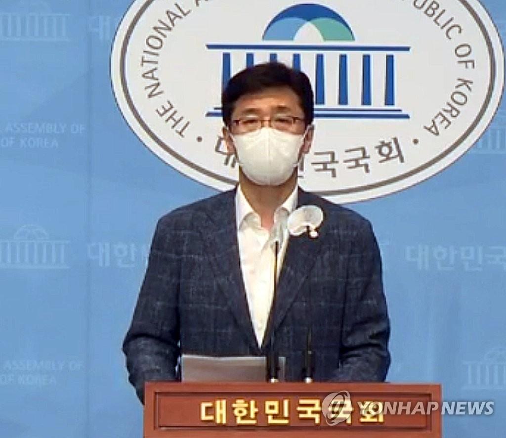 6月8日,在国会,民主党首席发言人高榕禛在记者会上发言。 韩联社/国会电视台截图(图片严禁转载复制)