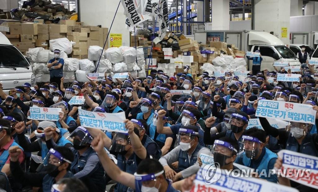 韩国快递工会启动无限期总罢工