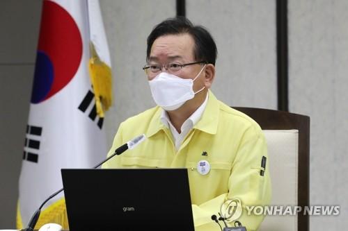 韩新冠疫苗接种者或7月起可出境跟团游
