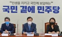 韩党政开会讨论对朝外交安全政策方向