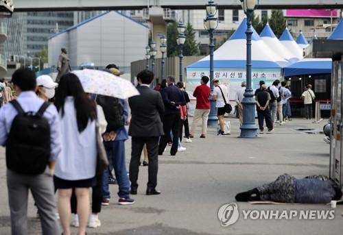 详讯:韩国新增602例新冠确诊病例 累计145692例