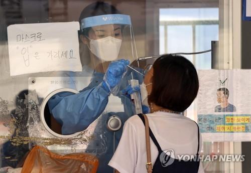 韩国新增565例新冠确诊病例 累计147422例
