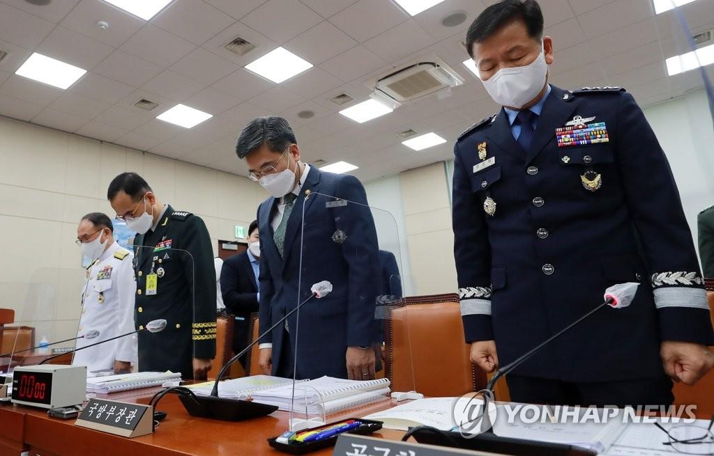 韩防长称空军性侵案最初被报告为单纯死亡事件