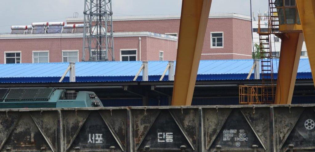 报告:朝鲜2020年贸易总额同比锐减73%