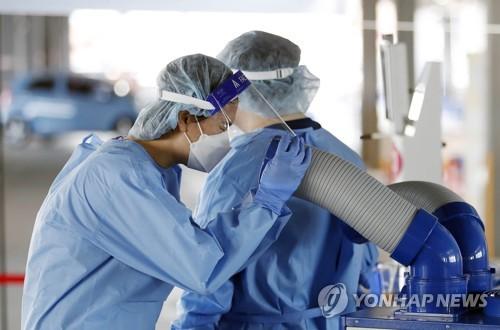 详讯:韩国新增556例新冠确诊病例 累计146859例