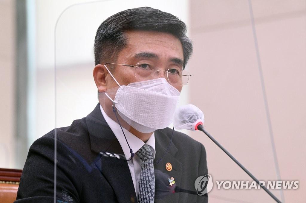 韩防长:推进军队司法制度改革是民意所向