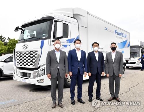 韩国氢能商业峰会正式成立