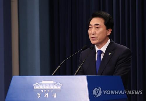 韩青瓦台高官:金正恩涉半岛局势发言侧重对话
