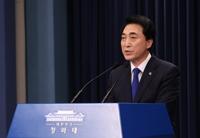 韩青瓦台高官:为发展韩日关系继续努力