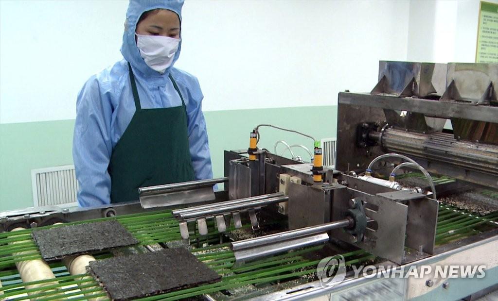 平壤紫菜加工厂