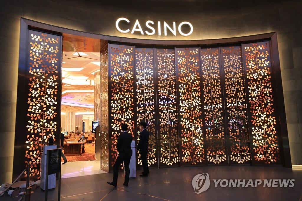 一旅韩中国人在济州赌场中上百万大奖