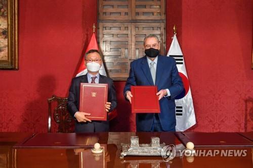 韩国向秘鲁捐赠制氧机