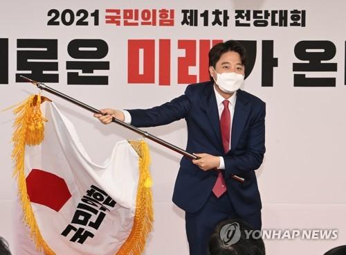 李俊锡当选韩最大在野党党首