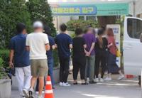 详讯:韩国新增452例新冠确诊病例 累计147874例