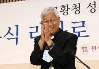 韩籍教皇厅部长能否为教皇访朝发挥作用引关注