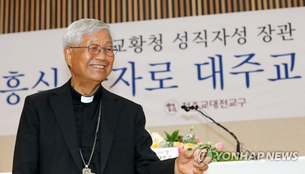 6月12日,在世宗市天主教大田教区厅,大田教区主教俞兴植被任命为教皇厅圣座圣职部部长后发表感言。 韩联社