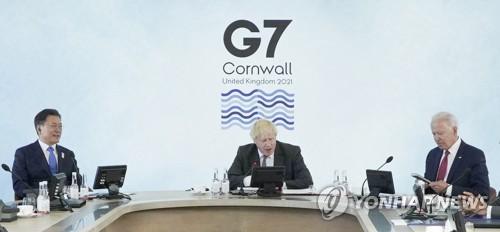 文在寅在G7峰会强调自由贸易和开放经济合作
