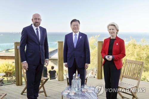 韩欧领导人在英举行会谈