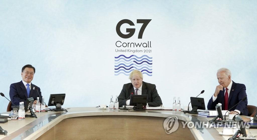 文在寅出席G7峰会扩大会议