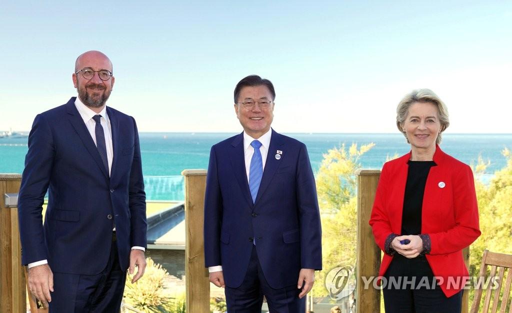 韩欧领导人会谈